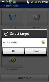 History Eraser - Browser Menu